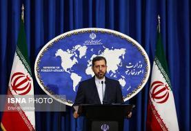 انتقاد تهران از دخالت برخی از کشورهای اروپایی در امور داخلی ایران
