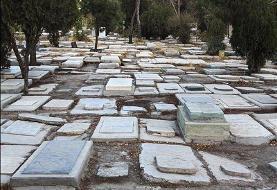 جزئیات دستگیری سلطان قبر در ایران