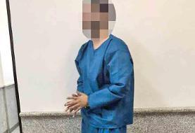 قتل فجیع و دلخراش دختر ۱۳ساله به دست عاشق کینهای | دست و پایش را بستم و فندک را کشیدم