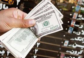 صرافی ملی نرخ دلار و یورو  را برای چندمین بار تغییر داد | جدیدترین قیمت ...