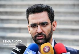 جهرمی: سامانههای آموزش مجازی برای دانشجویان دانشگاه آزاد رایگان میشود