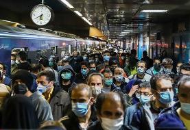 جهش آمار روزانه جانباختگان کرونا در ایران | ۳۷۱۲ نفر در وضعیت وخیم بیماری