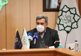 توضیحات حناچی درباره بودجه افشای فساد در لایحه شهرداری و ۲ شهردار بازداشتی تهران