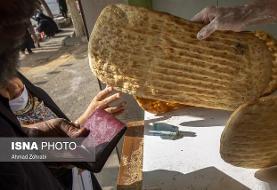 نانواییها در صدر دریافت اخطارهای کرونایی / توصیه های وزارت بهداشت برای خرید نان
