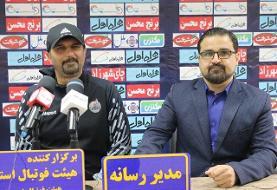 حسینی: نیاز مبرمی به پیروزی داریم/ بازی با استقلال سخت خواهد بود