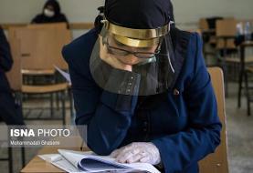 ۲۲۰هزار داوطلب برای آزمون استخدامی بهمن وزارت بهداشت/شانس قبولی یک نفر از هر ۵.۵ نفر