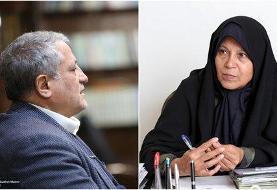 پاسخ کنایه آمیز فائزه هاشمی به برادرش محسن: به تو حق می دهم چون برای خودت آینده ای ترسیم کرده ای ...