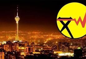 علت قطعی برق در تهران چیست؟