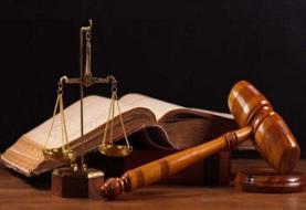 تشکیل پرونده قضایی در دادسرای نظامی سیستان و بلوچستان به دنبال حوادث اخیر در سراوان