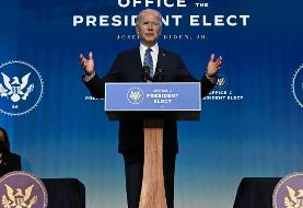 Joe Biden's team says they are confident in inauguration security