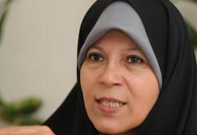 فائزه هاشمی: افرادی خطرناکتر از ترامپ کشور را تا مرز تلاشی بردهاند
