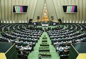 جزئیات طرح اصلاح قانون انتخابات شوراها | نامزدهای انتخابات شوراها آزمون میدهند