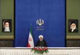روحانی: ترامپ مستبد میخواست نظام ما را سه ماهه سرنگون کند، خودش با رسوایی سرنگون شد