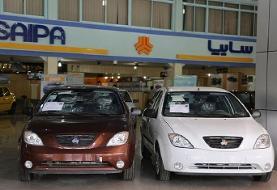 قیمت خودروهای سایپا، پراید و تیبا ۲۴ دی ۹۹