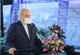 ۲۷ پروژه اقتصادی، عمرانی و گردشگری در قشم به بهره برداری رسید