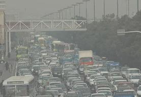 (ویدئو) آلودگی هولناک هوای شهر تهران از فراز برج میلاد