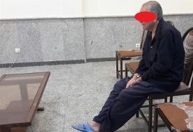 مرگ پدر بعد از قتل دختر بیمار