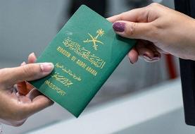 عربستان سعودی سفر شهروندانش به ایران را ممنوع کرد