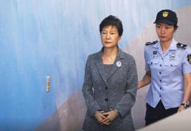 ۲۰  سال حبس برای رئیس جمهور سابق کره جنوبی/ پایان دادگاه راهی برای عفو 