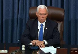 House passes 25th Amendment resolution asking Pence to remove Trump from office, but the vice ...