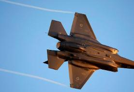 Syria war: Suspected Israeli strikes on Iran-linked targets 'kill dozens'