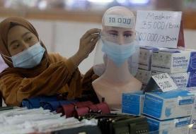 کرونا؛ اندونزی جوانان را واکسینه میکند