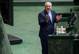 حضور ظریف در مجلس برای پاسخ به سؤال دو نماینده