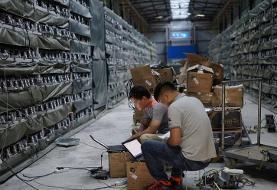 سیاستگذاری در راستای منافع چینیها؟