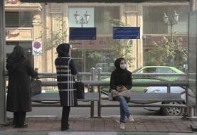 تنفس آلودهترین هوای امسال پایتخت طی ۲۴ ساعت اخیر