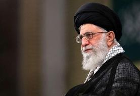 اطلاعیه دفتر رهبر انقلاب درباره برگزاری مراسم عزاداری ایام فاطمیه(س)