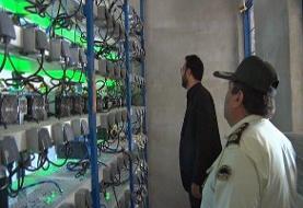 ارتباط خاموشیها با مراکز استخراج رمز ارزها | شناسایی ۱۶۲۰ مرکز غیرمجاز استخراج رمز ارز