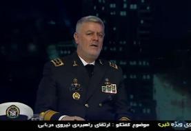 فرمانده نیروی دریایی ارتش: رویکرد ما صرفاً پدافندی نیست؛ برای هر آفندی آمادهایم