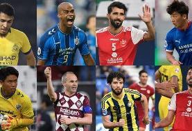 ۳ پرسپولیسی نامزد بهترین بازیکن لیگ قهرمانان ۲۰۲۰ شدند