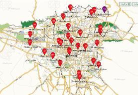 عکس | خوش آبوهواترین منطقه تهران، کبود شد | وضعیت قرمز هوای تهران در چهارشنبهشب