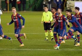 ویدئو | صعود بارسلونا به فینال سوپرکاپ | درخشش ترشتگن در ضربات پنالتی