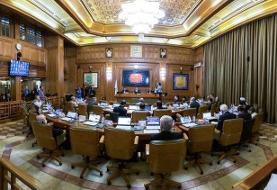 طرح مجلس: نامزدهای شورای شهر باید امتحان بدهند