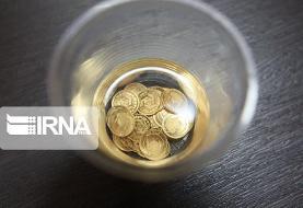 ورود سکه به کانال ۱۰ میلیون تومانی