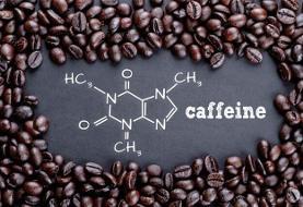خطر مصرف بیش از حد کافئین برای بدن