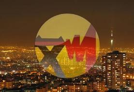 اطلاعیه مهم درباره برنامه قطعی برق در مناطق مختلف شهر تهران