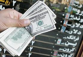 بازگشت دلار به کانال ۲۲ هزار تومان | آخرین قیمت ارزها در یکم بهمن ۹۹