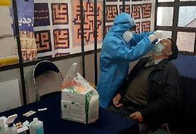تست رایگان کرونا در یکی از ایستگاههای متروی تهران