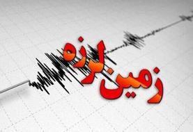 وقوع زمین لرزه ۴ ریشتری در مازندران