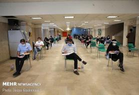 مهلت ثبتنام آزمون استخدامی وزارت بهداشت دوباره تمدید شد