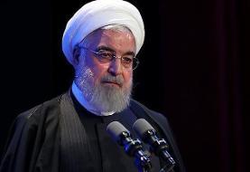 روحانی: باید در مصرف گاز مراعات کنیم؛ ما معادل نیمی از ۲۷ کشور اروپایی گاز مصرف میکنیم