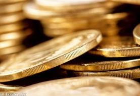 قیمت طلا و سکه در معاملات بازار ۲۵ دی ماه