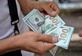 کاهش دوباره نرخ دلار و یورو در صرافی ملی | آخرین قیمت ارزها در ۲۵ دی ۹۹