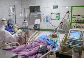 آمار کرونا در ایران امروز پنجشنبه ۲۵ دی ۱۳۹۹؛ ۸۱ فوتی جدید