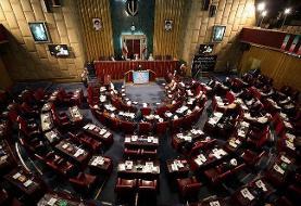اجلاس مجلس خبرگان ١۴ بهمن برگزار میشود