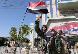 هشدار سازمان ملل درباره پیامدهای 'فاجعهبار' تصمیم آمریکا درباره حوثیهای یمن