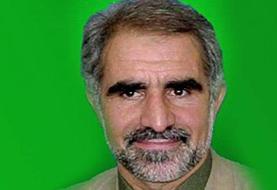 علیمحمد احمدی، نماینده سابق مجلس درگذشت